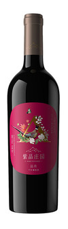 Amethyst Manor, Amethyard Classic Cabernet Sauvignon-Merlot, Huailai, Hebei, China, 2017